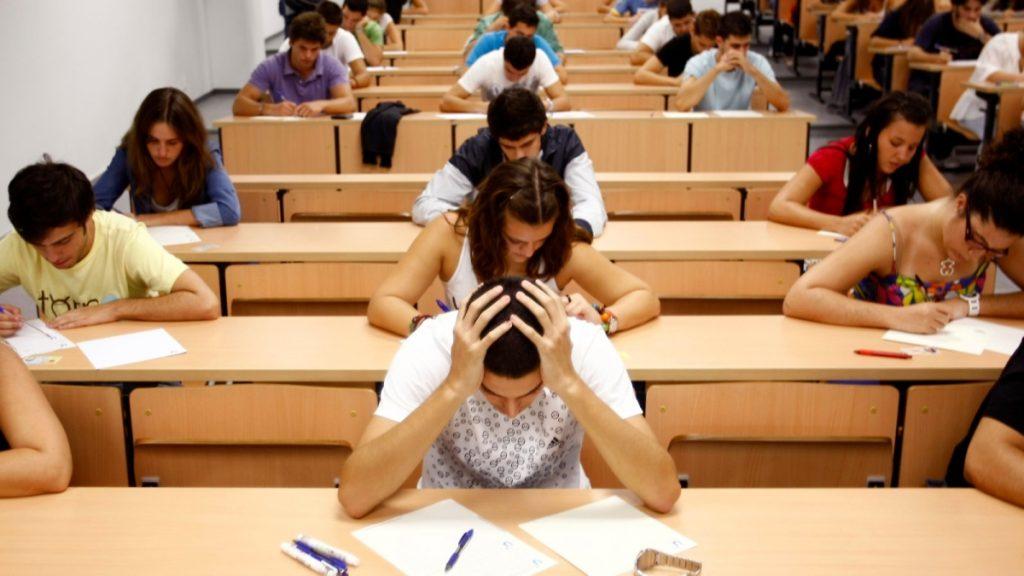 Etudiants en Master STAPS métiers de l'enseignement, de l'éducation et de la formation